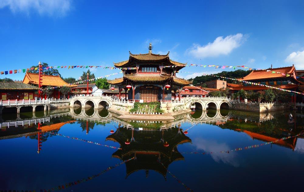 Kunming 1