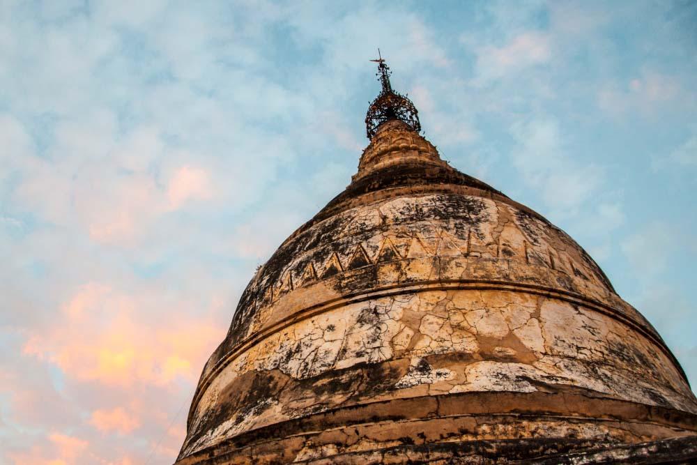 Myanmar Zelf 7